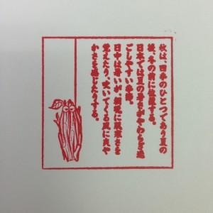 シャチハタサンプル(強)