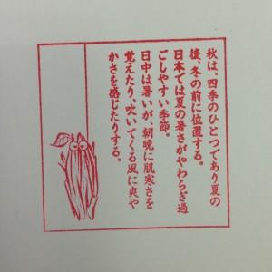 シャチハタサンプル(弱)