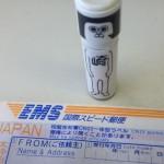 シャチハタのスタンプを海外にも発送しています。