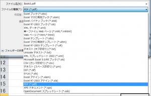 PDFデータを保存する