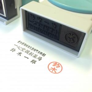シャチハタ ビジネスB型(2色タイプ)